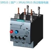 3RU6126-1CB0 THERMORELAY