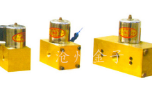 DF3 two-way three-way solenoid valve