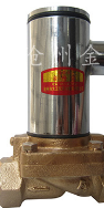 DFB-20-127 (36) Mine Flameproof Solenoid Valve