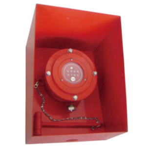 BSHD explosion-proof manual alarm switch