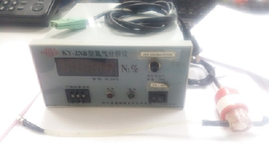 KY-2NB Nitrogen Analyzer